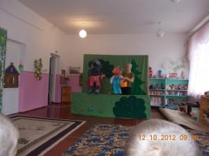 Детский сад фото 041