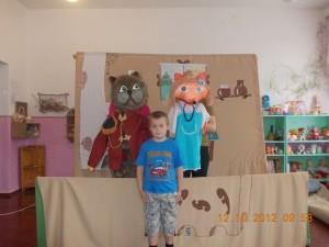 Детский сад фото 044