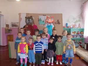 Детский сад фото 046