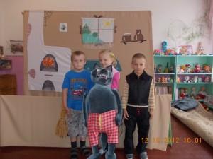 Детский сад фото 048